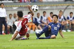 世足花絮》侮辱日本女性球迷 哥倫比亞官方道歉