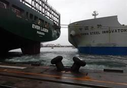 疑雨天視線不佳 中鋼礦砂船撞上貨櫃船