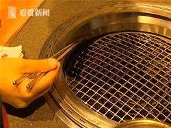 影〉餐廳烤肉盤漏電 女子手遭電烤腫脹麻痺