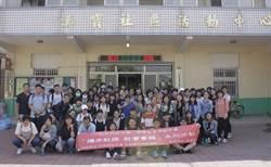 弘光百餘師生走入彰化漢寶 社區服務暖人心
