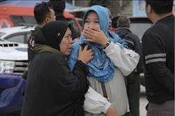印尼觀光渡輪沉沒 至少128人失蹤
