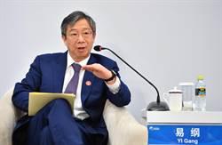 陸股大跌 中國人行行長易綱:主要受情緒影響