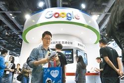 谷歌斥資165億 入股京東