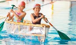 自己造獨木舟 孩子冒險啟航