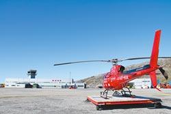 陸企建格陵蘭機場 或被限制
