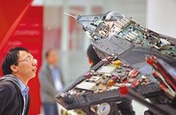 上海IC產業規模 2020年拚破兆