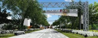 中市綠空鐵道打造步行及自行車騎乘綠意空間