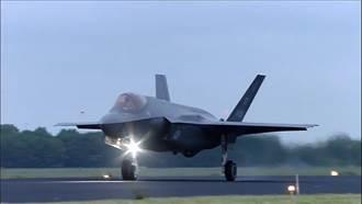 不是美國製造!荷蘭空軍29架F-35義大利組裝