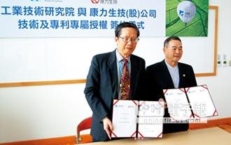 為台灣生技醫藥產業創造高附加價值 康力、工研院 簽署牛樟芝專利授權