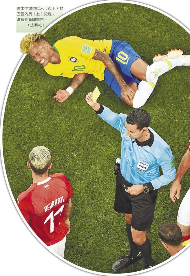 瑞士中場貝拉米(左下)對巴西內馬(上)犯規,遭裁判黃牌警告。     (法新社)