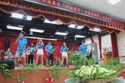 台南新市白蓮霧節周日登場 量身打造主題曲