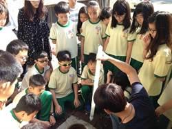 環保扎根!台中校園宣導土壤及地下水污染防治教育