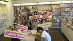 台南閱讀季未演先轟動 粉紅豬吸逾3000人報名