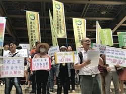 台塑開股東會 門外環團抗議台塑越鋼污染