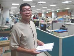 最軟的一塊?資深黨工舉發民進黨台南市黨部違法解僱