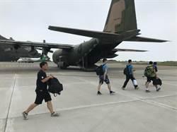 空軍出動運輸機 協助馬祖南竿旅客返台