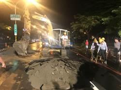 台南市再傳道路塌 女騎士跳車挫傷