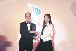 國泰金 獲亞洲最佳企業雇主獎