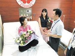 廣西善心姐妹花 捐造血幹細胞