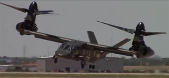 秀戰力 V-280旋翼機首度公開展示