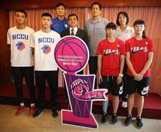 海峽盃籃球賽增男子組 大陸長人大軍壓境