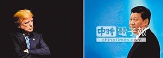 中國強硬回擊 批美訛詐採等質等量反制