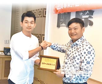 台師大碩士製茶 獲頂級美味2星