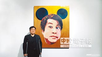鄭智化當畫家北京開展