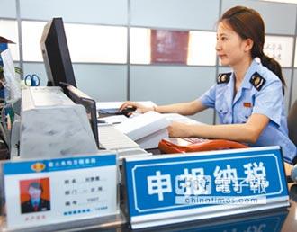 陸修個稅法 免稅額每月5千人幣