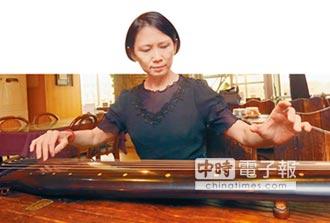 古琴家黃永明 生活化方式推廣教學