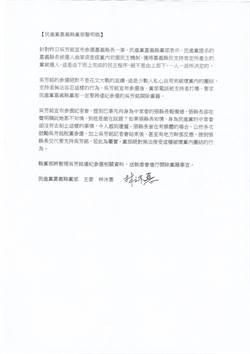 吳芳銘參選嘉義縣長  縣黨部:支持者要求開除黨籍
