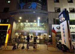 中廣板橋4土地所有權 北高行裁定移北院民庭審理