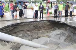 兩天破3洞!台南市將啟用透地雷達體檢重要道路