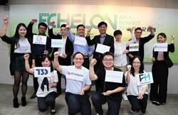 小國大戰略!科技部率9組新創團隊 前進新加坡Echelon新創展