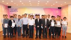 金銀湖盃兩岸青年創新創業大賽 入圍武漢十強新創出爐