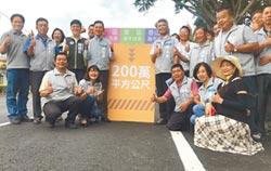 竹市路平 3年半鋪200萬平方米
