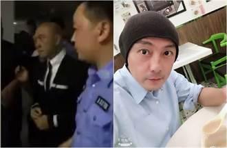 公安護送影片瘋傳 張衛健驚爆吸毒被逮
