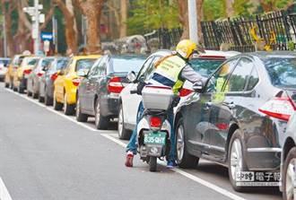 停車收費員拚了!10秒1張單 月薪高到驚人