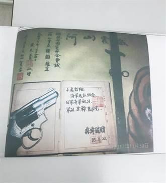 持改造槍彈遭查獲 犯嫌稱:槍是蔣緯國所贈!