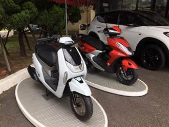 三陽新車款提前亮相 年底加入電動車戰場