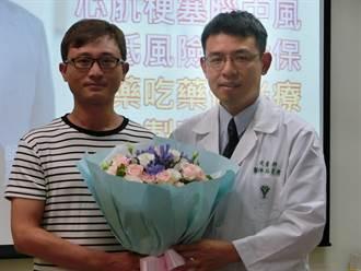 乾癬差點要命 男子接受生物製劑療法重獲新生