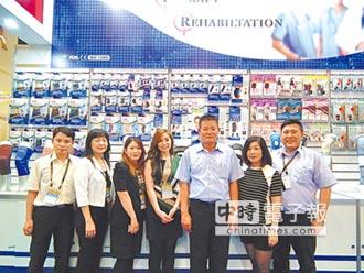 愛民醫療護具 創新優質行銷國際