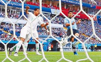 蘇亞雷斯破門 烏拉圭與俄晉級