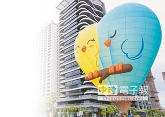 熱氣球嘉年華 挑戰鋼鐵擂台
