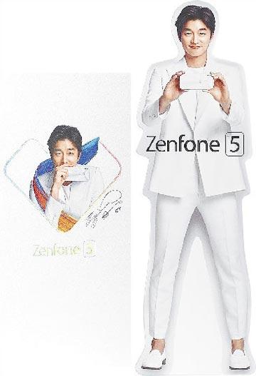 ASUS ZenFone 5 孔劉親自登台推限定版