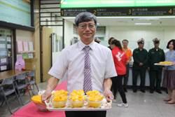 台南郵局與南化果農合作 助小農行銷兼作公益