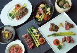 三國和牛爭霸 亞緻頂餐廳推出和牛大賞全新菜單