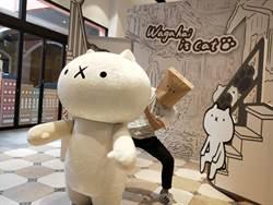 「過激貓」現身麗寶Outlet 原繪者23日簽畫會