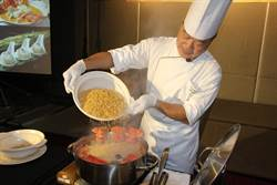 五星級飯店認養地方稻田 旅客入住兼可體驗插秧趣
