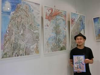 旅行藝術家吳洵之 火車鐵軌築奇幻旅程 插畫展吳園登場